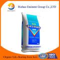 high quality purity organic seaweed fertilizer