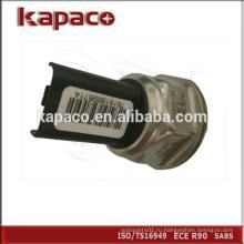 Высокоэффективный датчик давления масла в масляной системе 85PP02-04 / 1516698158 / A2C000 / 12890-02
