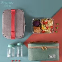 Resfriador de leite materno isolado de mochila Phanpy Ice Bag