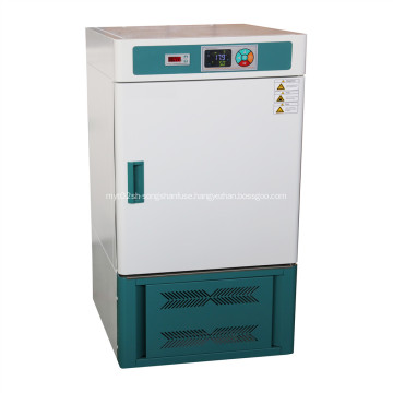 Good Price Of Cooling  Bod Refrigeratedin Cubator