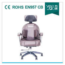 Office Chair (868A)