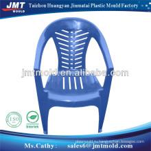 пресс-форм для пластмассовых изделий, бытовой пластиковый стул плесени, авто части пластиковые инъекции плесень