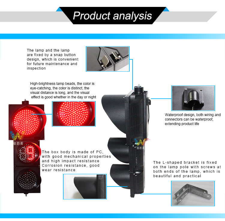 300+200mm led full color road Combined traffic signal light_05