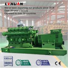 Usina de Carvão Aplicada China Gerador de Gás Carvão (20kw-600kw)