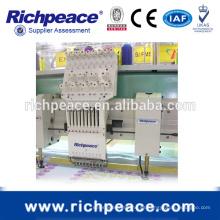Richpeace máquina de bordar mezclada computarizada del chenille