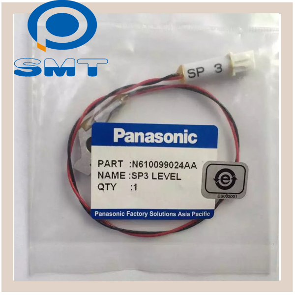 AI PARTS FOR PANASONIC SP3 LEVER N610099024AA