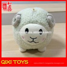 Moutons argent boîte de rangement des animaux en peluche moutons argent boîtes en gros