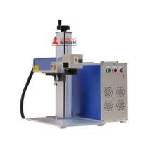 Высокоскоростная портативная волоконно-лазерная маркировочная машина