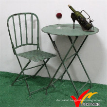 Shabby Chic Vintage Garden Small Metal Table