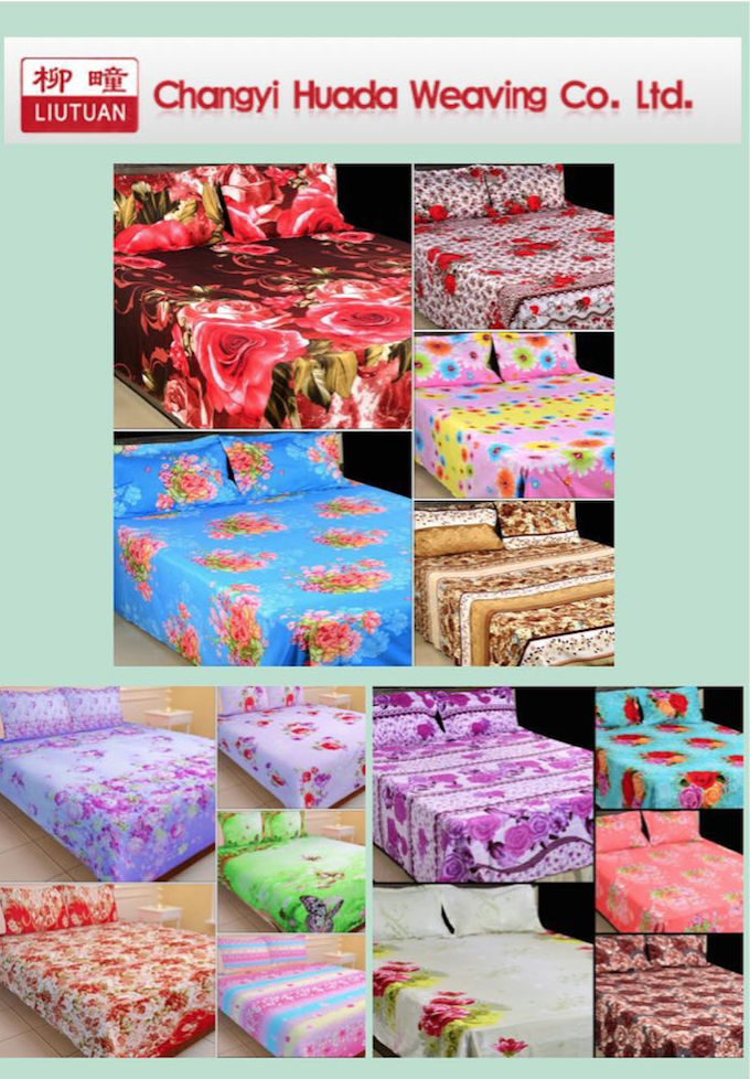 Polyester Cloth Printing fabric