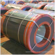 Высокопрозрачные стальные катушки с гальваническим покрытием для кровельных покрытий