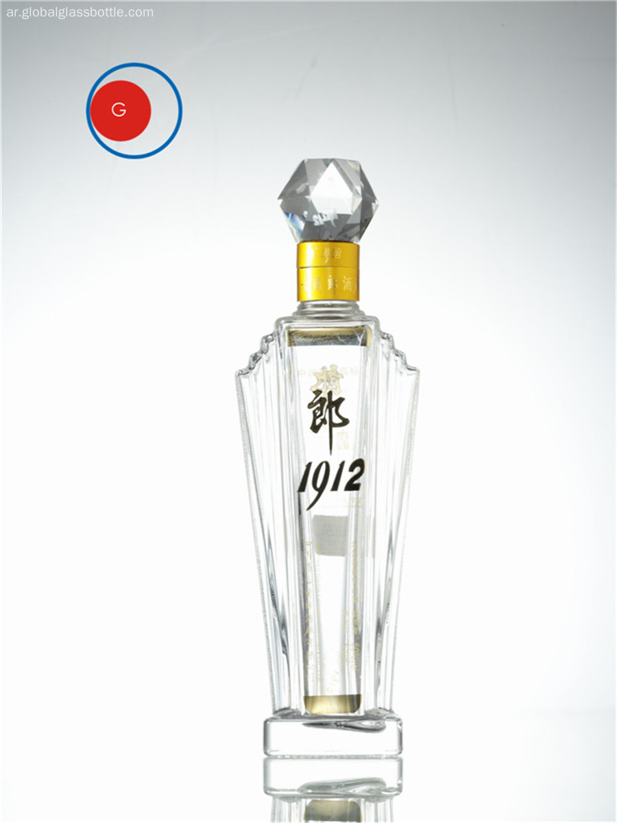 Langjiu 1912 Liquor Golden Glass Bottle