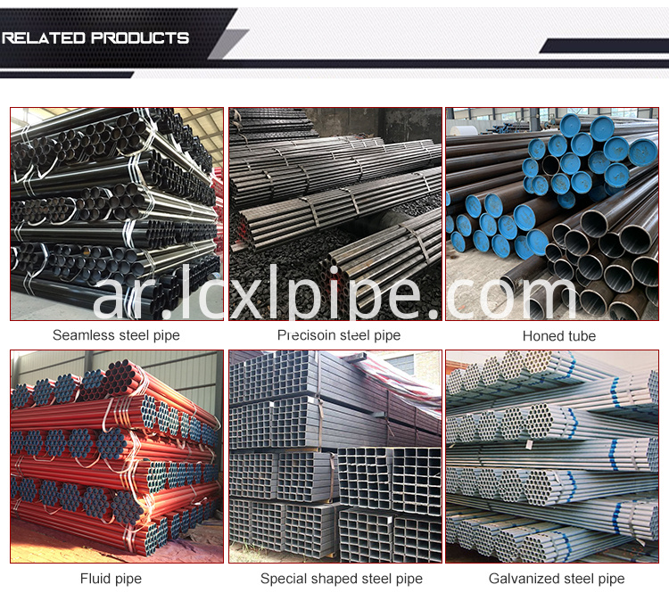 MS Pipe Steel