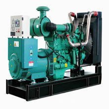 688kVA Cummins Engine Diesel Generator Set