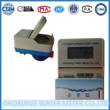 Gaoxiang marca RF / IC cartão pré-pago medidor de água (DN15-DN25)