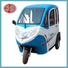 blaues elektrisches Dreirad aus Kunststoff.