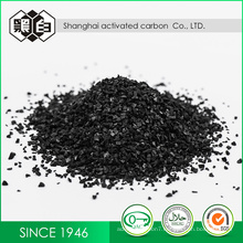 Iodine Value Coconut Activated Carbon Filter For Sale