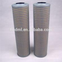 Rohrleitungsfilterelement HX-63X5Q3, Rohrfilter HX-63X5Q3, Rohrleitungsfilterpatrone HX-63X5Q3