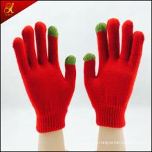 Школа стиля пять пальцев экран перчатки