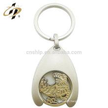 Article en vrac en alliage de zinc en métal porte-clés en argent personnalisé avec crochet