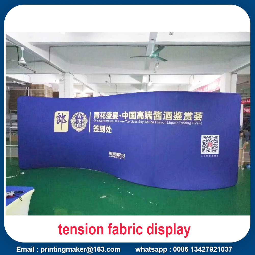 10ft curved tension fabric displays