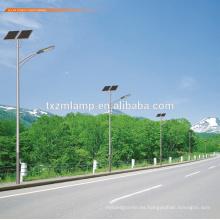 nueva YANGZHOU llegó ahorro de energía solar llevó luz de la calle / solar luz de calle lista de precios