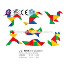 Rompecabezas de tangram de plástico 2016 para niños