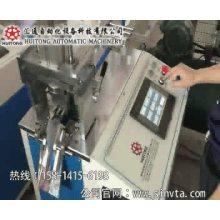 cortadora ultrasónica de material