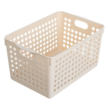 8285 Multi-purpose PP plastic storage basket