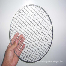 Ss304, 316, Stainless Steel Crimped Wire Mesh