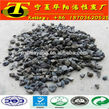 Competitive Sponge Iron Price Filter Media For Boiler Water Treatment