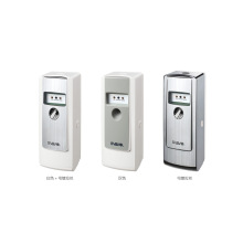 Automatic Spray Perfume Dispenser Widely Used in Publice Area, Shopping Mall