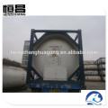 Liquid Ammonia Storage Tank Plant