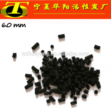 Coal based activated carbon absorbent pellets