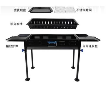 Mini Iron Spray Paint Grill Gasgrills Stahl