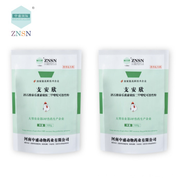 Tylosin tartrate sulfadimidine soluble powder used for the treatment ofmycoplasma