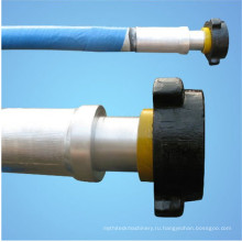 Износостойкий поворотный бурения шланг вибратор шланг/шланг цемента 15000psi