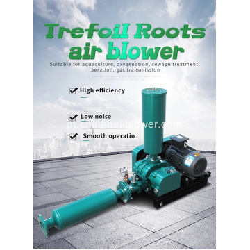Roots Blower Energy Saving