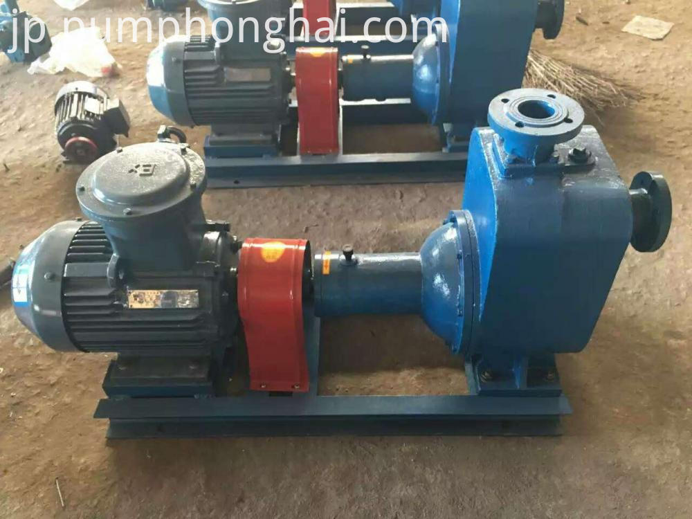 kerosene oil pump
