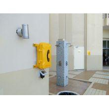Téléphone industriel Téléphone SIP industriel Téléphone extérieur étanche à l'eau