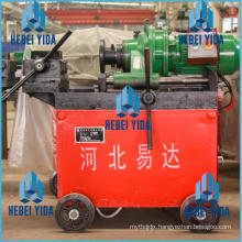 Hebei Yida Rebar thread making machine