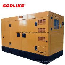 Известный поставщик дизельный генератор мощностью 36 кВт / 45 кВА Cummins (GDC45 * S)