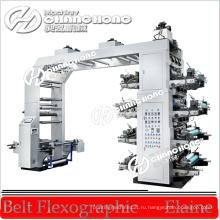 Высококачественная 8-цветная пленочная флексографская печатная машина