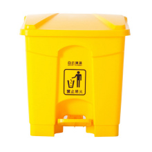 30 Liter Plastikpedal Medizinischer Mülleimer