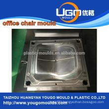 2016 new products for new design plastic office chair mould maker in taizhou China