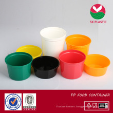 Food Container - 1 (AB Series)