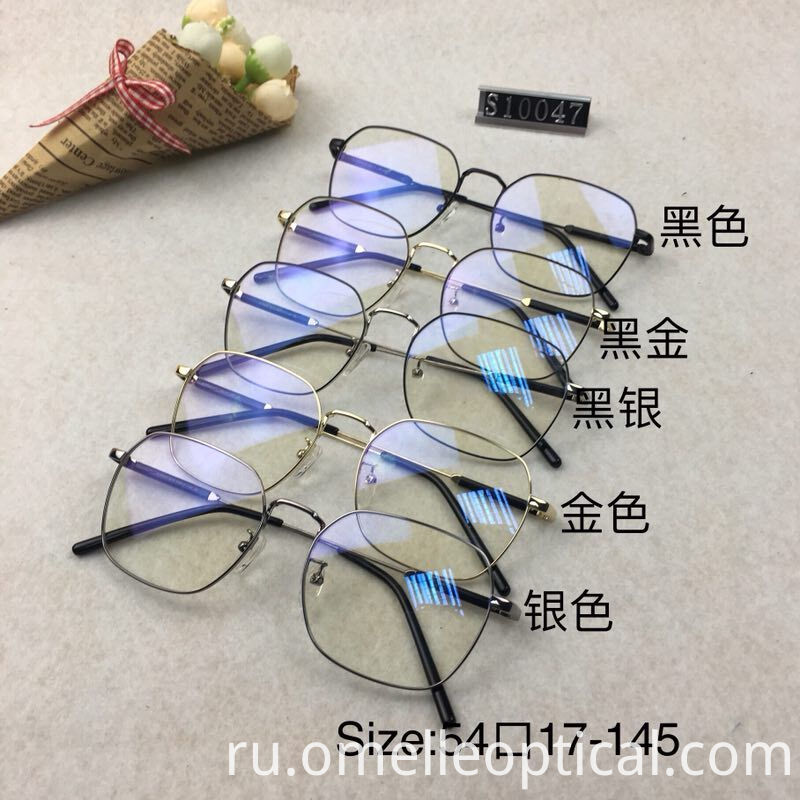 Full Frame Glasses Frame