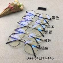 Man Optical Frames Full Frame Optische Gläser