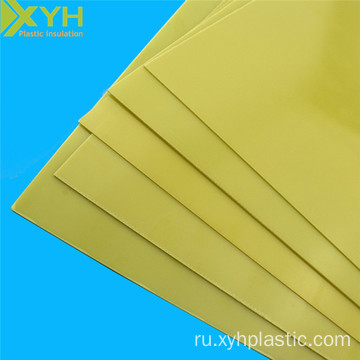 Yellow+Epoxy+Glass+Cloth+Sheet+3240