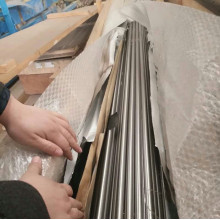 aisi 4140 steel oil quenched steel bar